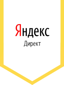 Настройка и ведение Яндекс.директ